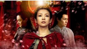チャン・ツィイー主演「上陽賦〜運命の王妃〜」WOWOWにて9月日本放送決定!予告動画で先取り
