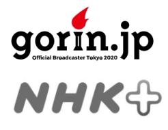 【東京五輪】オリンピックをスマホやタブレットでライブ配信を見る!