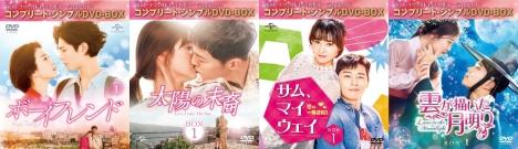 韓・華流4BOX買って好きなアジドラ1BOXゲット!必ずもらえるキャンペーン7/20よりスタート!