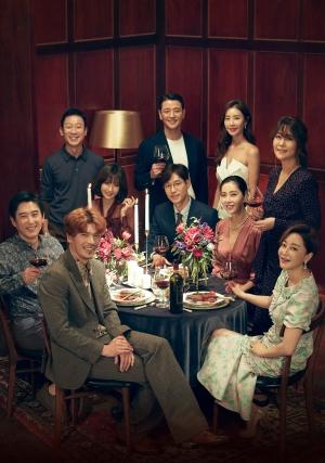 韓国ドラマ「優雅な友達(原題)」KBS Worldにて9月ベーシック初放送!予告動画とあらすじ