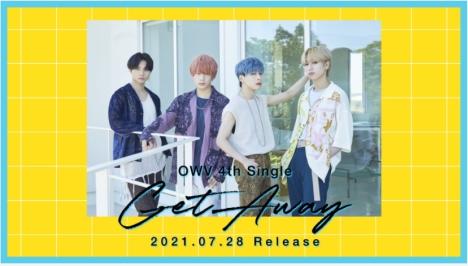 OWV(オウブ)、4thシングル「Get Away」カップリング曲が初試聴ができるインフォメーションビデオ公開