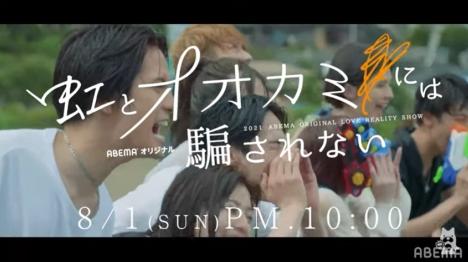 「虹とオオカミには騙されない」主題歌 back number「黄色」使用した本編映像を含むSPトレーラー初公開