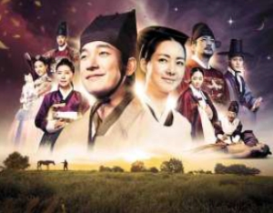 テレビ東京「馬医」最終回考:ドラマのその後とイ・ビョンフン監督が伝えたかったこと