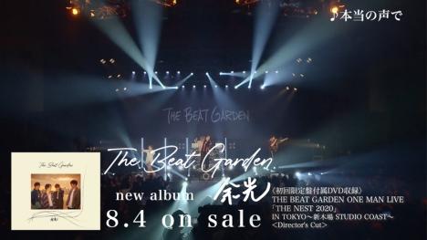 THE BEAT GARDEN 3rdアルバム「余光」新木場STUDIO COASTワンマンライブダイジェスト映像到着!