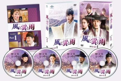 パク・シフ9年ぶり時代劇「風と雲と雨」DVD-SET1パッケージ展開写真& SET2、3キービジュアル初公開