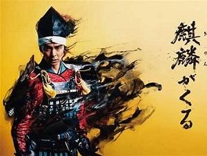 31日NHKBSP「麒麟(きりん)がくる」総集編全4回を一挙放送!智将・明智光秀の半生を描く戦国大河