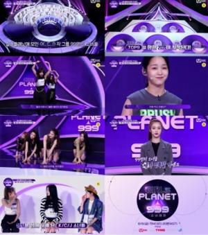 Girls Planet 999|初回放送の予告映像がついに解禁!