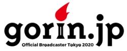 【東京五輪】空手男子8月5日、東京オリンピック初の正式競技をライブ配信実施!
