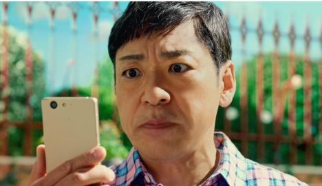 香川照之、愛犬の可愛さに思わず「引っ越しまちゅかね」、『SUUMO』新TV-CM8月21日OA
