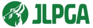 LPGA、稲見萌寧、小祝さくら参戦ゴルフ5レディス ゴルフトーナメント9月3日~5日開催ライブ配信!