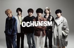 Ochunism、2ndアルバムからMori Zentaro(SIRUP etc.)共同P「Ghost Ninja」9/13に先行配信、MVプレミア公開も決定