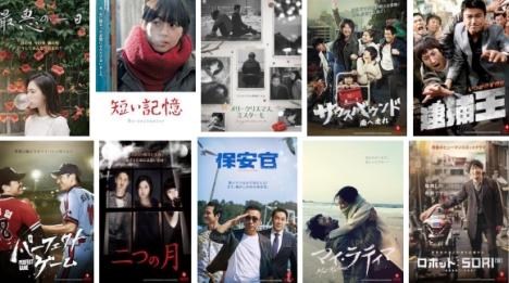 日本初配信の韓国映画が WATCHA にやってくる!第二弾は10作品を順次日本初配信、見どころ満載のトレーラー映像解禁
