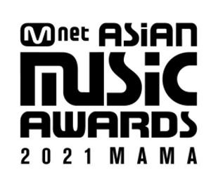 音楽で世界がひとつになる驚きの経験を!『2021MAMA』12月11日に韓国にて開催決定!