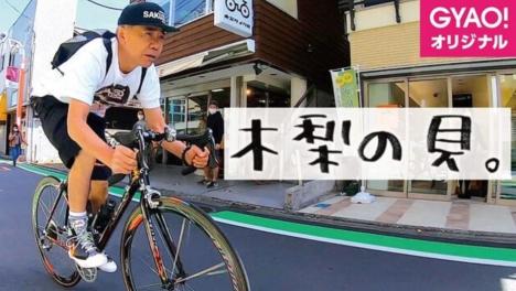 木梨憲武が見取り図の東京新居探しを勝手にサポート!木梨のおススメエリアで気に入る物件は見つかるのか⁉