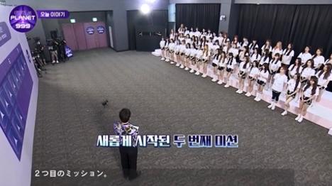 『Girls Planet 999:少女祭典』「コンビネーション・ミッション」で川口ゆりな、江崎ひかる、岸田莉里花は?