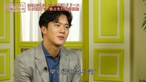 「私がいちばん綺麗だった時」ハ・ソクジン「日本が…恋しいです」コメント動画到着!