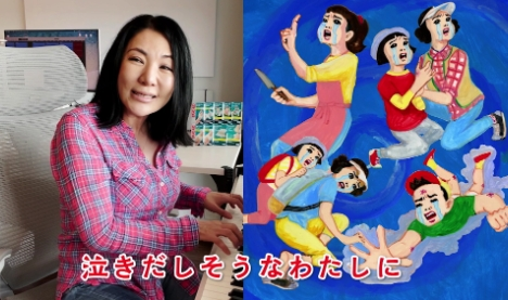 広瀬香美の迫力の歌声×五月女ケイ子のイラストでキズを追った全ての意図を癒す「キズの神様」ソング公開
