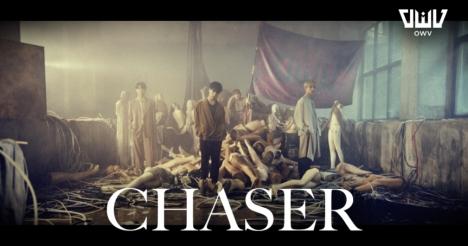 OWV、1stアルバム「CHASER」音源先行配信開始、Keone Madrid振り付けのMV解禁<br/>