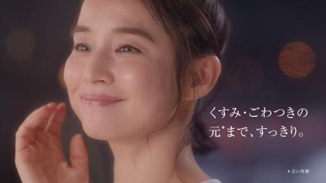 石田ゆり子、メイクを落としても「つや玉」!資生堂「エリクシール」新CM放映・youtube公開