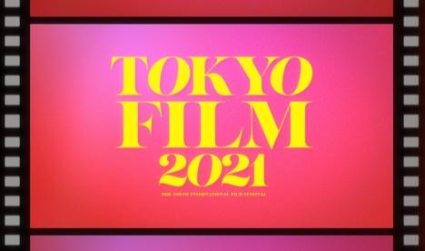 『第34回東京国際映画祭』特別招待作品全10本中9本の映像を含む予告編解禁!フェスティバルソングも決定<br/>