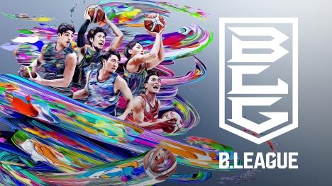 9月30日開幕!国内男子プロバスケットボール「B.LEAGUE」2021-22シーズン、ライブ配信決定!