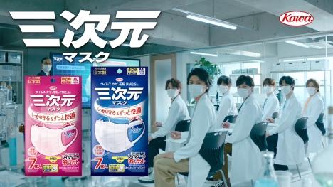 Kis-My-Ft2、台詞なし「三次元マスク」新CMを心配する玉森裕太、藤ヶ谷太輔が提案したのは?