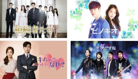 パク・ソジュン、イ・ミンホ、イ・ジョンソク、チャン・グンソク出演作をMnetで10/9よりOA!
