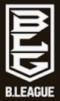 男子プロバスケットボール「B.LEAGUE」B1・B2全試合をライブ配信!