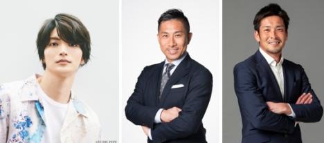 仮面ライダー・山本涼介がG大阪のPRマネージャーに!特命大使は前園真聖・加地亮、選出理由とコンセプト動画公開