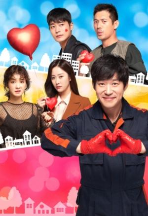 <夜食男女>の後は、ユ・ジュンサン主演「がんばれ!プンサン」BS日テレで10/1より再放送!
