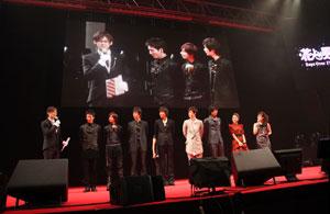 9月6日「花より男子」プレミアムイベント 公演レポート(前編)