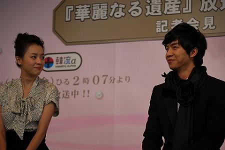 「華麗なる遺産」放送開始記念イベント2010/3/5(記者会見レポート)