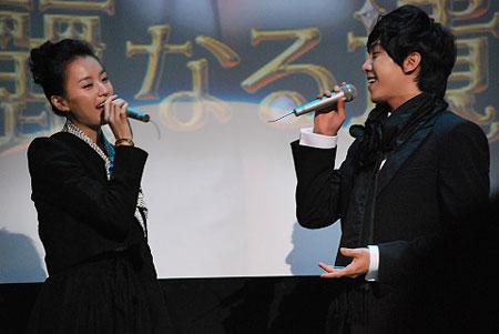 「華麗なる遺産」イベント(ファンイベント編)、ファインダー越しのスター2010/3/5