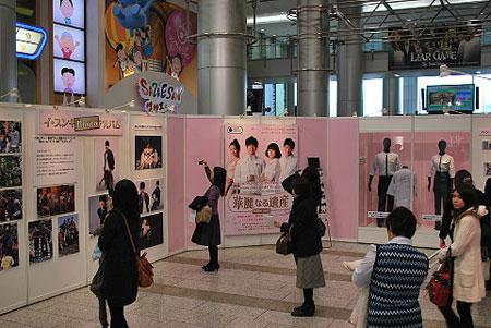 「華麗なる遺産」イベント(写真展編)、ファインダー越しのスター2010/3/5