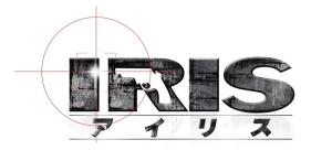 「IRIS」ドラマティック・ライブステージ レポート(06/01)②