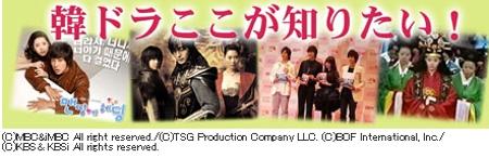 韓国芸能情報(2010年11月1日-30日)