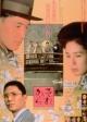 『それから』、夏目漱石の同名小説。登場人物たちの揺れ動く心情を、森田芳光監督が美しい映像で描く。