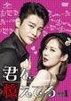 【「君を憶えてる」を2倍楽しむ】韓国ドラマ、各話あらすじ、見どころ、メイキング