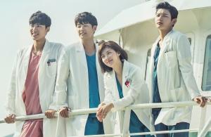 【「病院船~ずっと君のそばに~」を2倍楽しむ】韓国ドラマ、あらすじ、見どころ、キャストの魅力など
