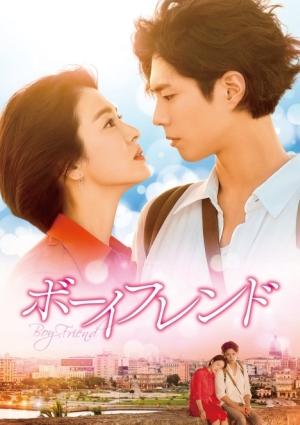 【「ボーイフレンド」を2倍楽しむ】韓国ドラマあらすじ、見どころ、キャストの魅力、評判