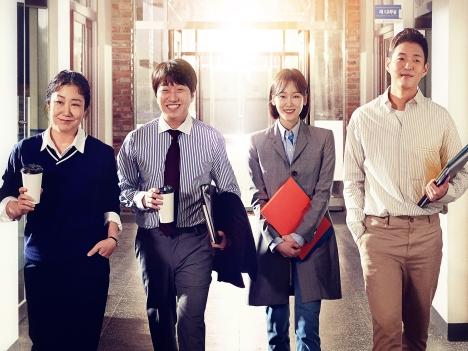 【「ブラックドッグ~新米教師コ・ハヌル~」を2倍楽しむ】韓国ドラマ、各話あらすじ、見どころ他
